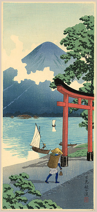 """Utagahama Lake at Nikko"" by Shotei, Takahashi"