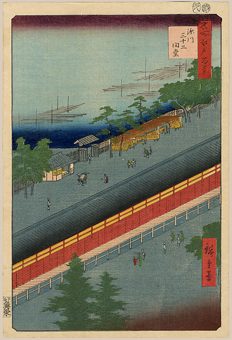 """Hall of Thirty-Three Bays, Fukagawa"" by Hiroshige"