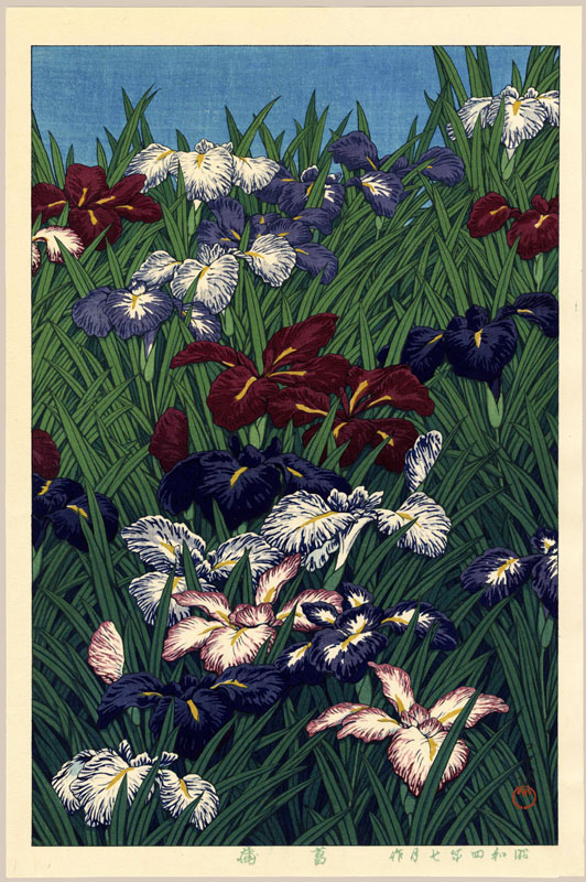 """Irises (Limited Edition)"" by Hasui, Kawase"