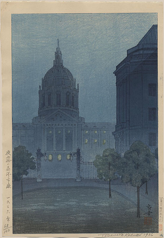 """Night Mist Over San Francisco City Hall"" by Kakunen, Tsukuoka"