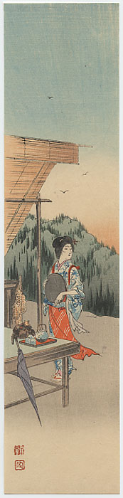 """Waitress and Tea House along a Mountain Path"" by Koho, Shoda"