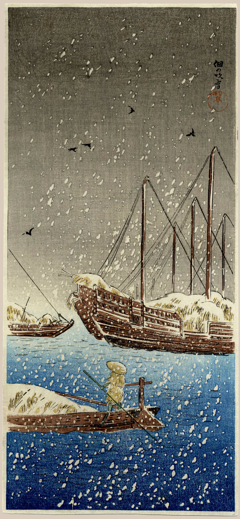"""Tukuda in Snowstorm (Pre-Earthquake)"" by Shotei, Takahashi"