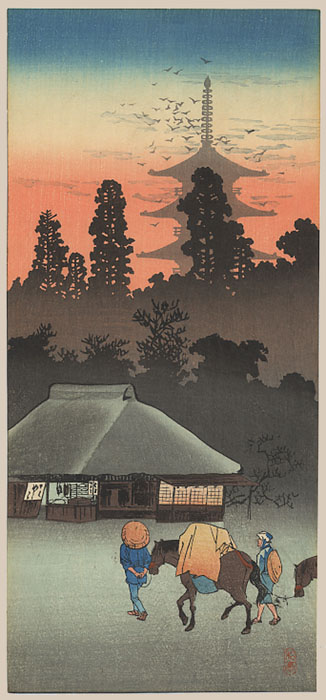 """A Distant View of Pagoda"" by Shotei, Takahashi"