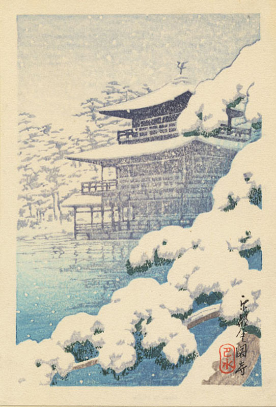 """Golden Pavilion, Kyoto"" by Hasui, Kawase - Small format"