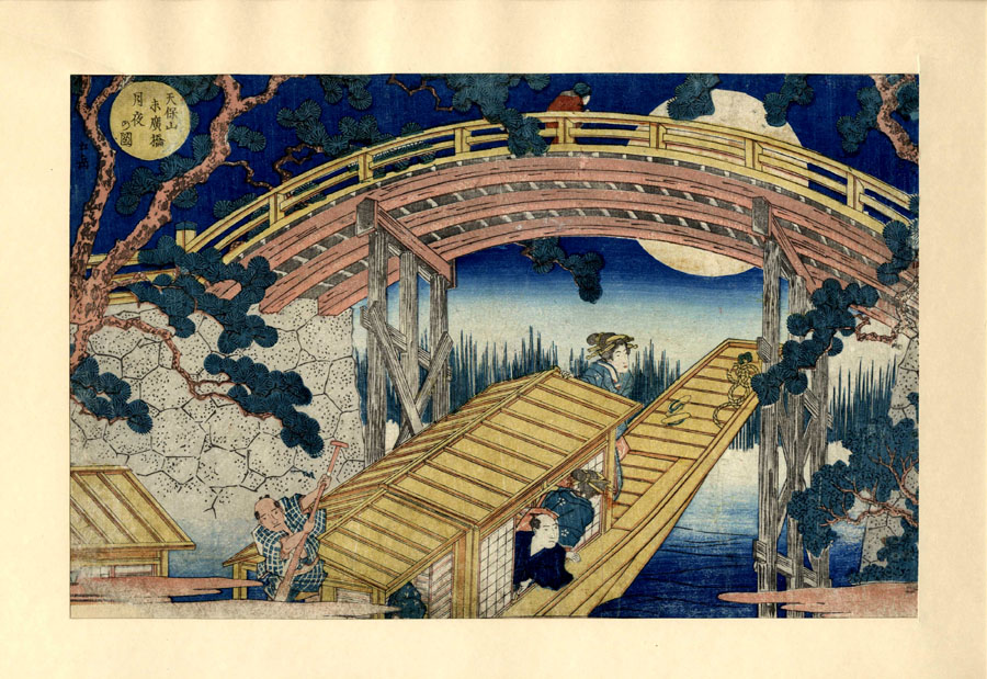 """Moonlit View of Suehiro Bridge"" by Gakutei"