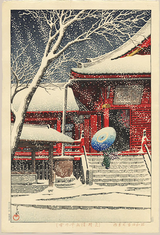 """Snow at Kiyomizu Hall, Ueno (Limited Edition)"" by Hasui, Kawase"