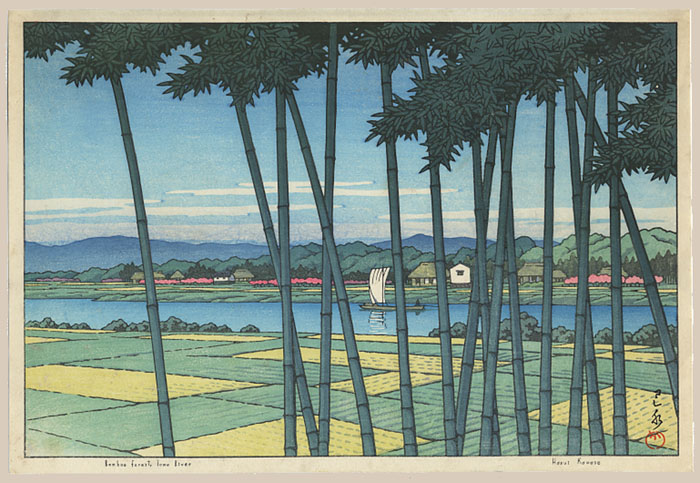 """Bamboo Forest, Tama River"" by Hasui, Kawase"