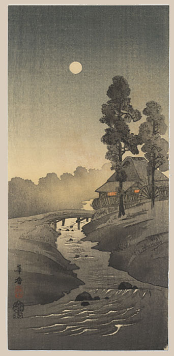 """Mill Under a Full Moon"" by Morita, Kako"
