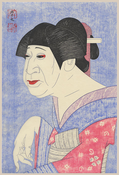 """Ichikawa Monnosuke VII as the junior ranking courtesan Shiratama, in "" Kurotegumi Kuruwa no Tat"" by Kokei, Tsuruya"