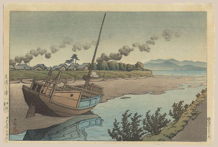 """The Firing of Tiles, on the Beach, Kikuma, Iyo"" by Hasui, Kawase"