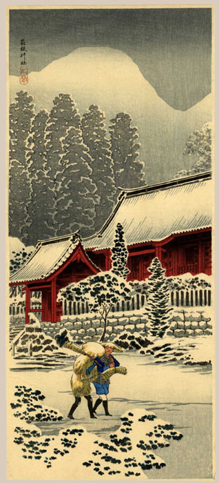 """Snow at Hakone Shrine"" by Shotei, Takahashi"