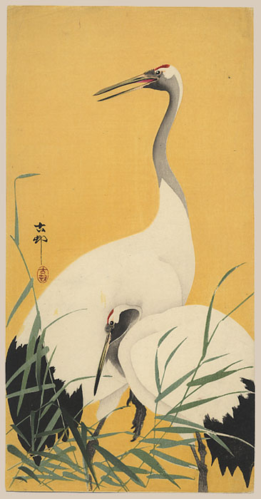 """Two Cranes Near Reeds"" by Koson"
