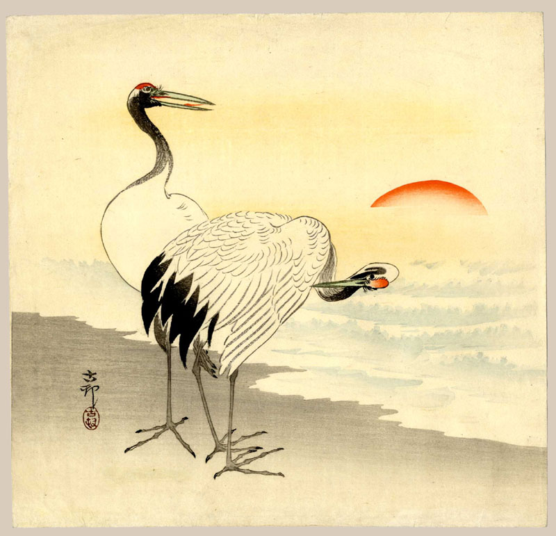 """Two Cranes Standing on Beach with a Rising Sun"" by Koson"