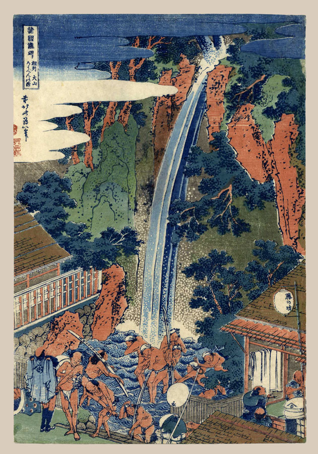 """Roben Waterfall at Oyama in Sagami Province"" by Hokusai"