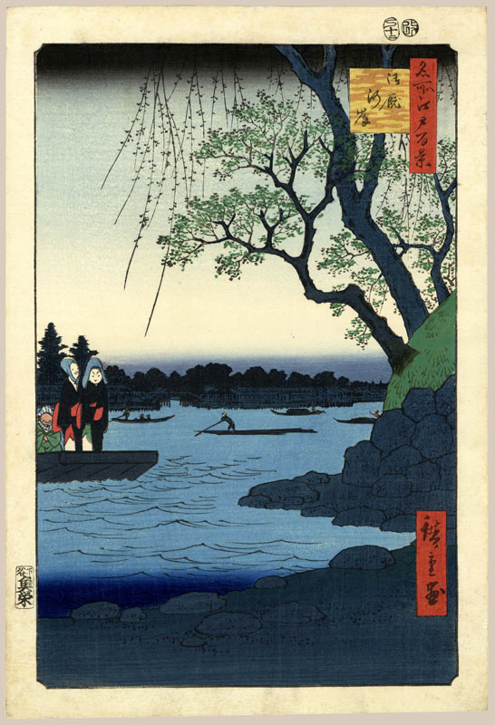 """The River Bank at Oumaya. Oumayagashi "" by Hiroshige"