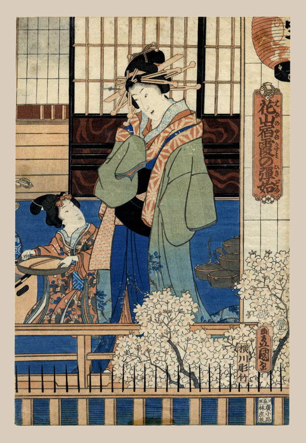 """Courtesan in a Geisha House"" by Kunisada"