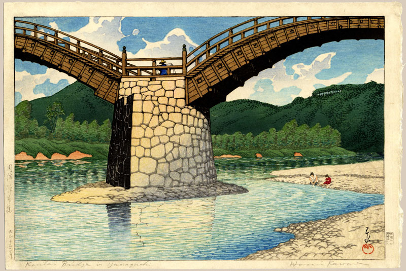 """Kintai Bridge, Suo (First State)"" by Hasui, Kawase"