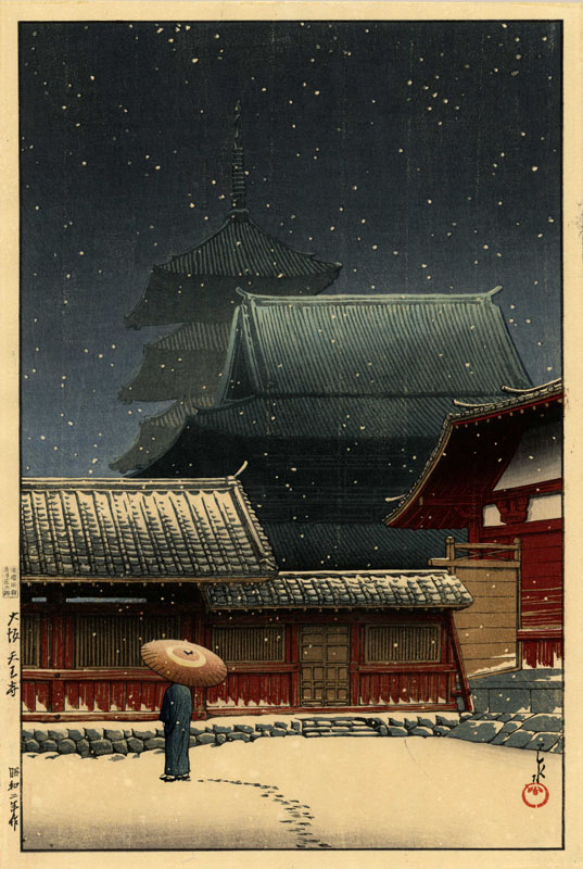 """Tenno Temple, Osaka (Proof State)"" by Hasui, Kawase"