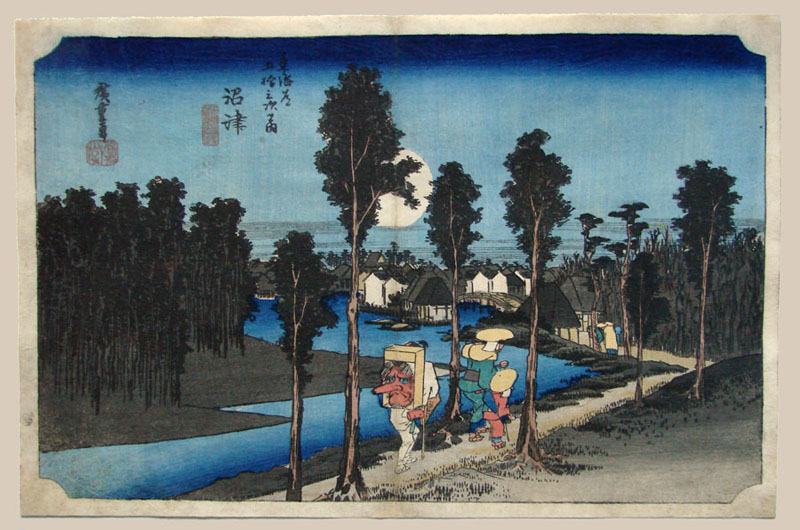 """Twilight at Numazu (Early State)"" by Hiroshige"