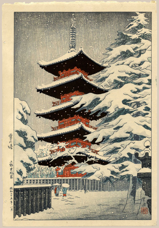 """Pagoda in Snow, Toshogu Shrine, Ueno"" by Kasamatsu, Shiro"