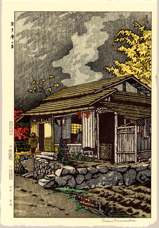 """House at Okutama"" by Kasamatsu, Shiro"