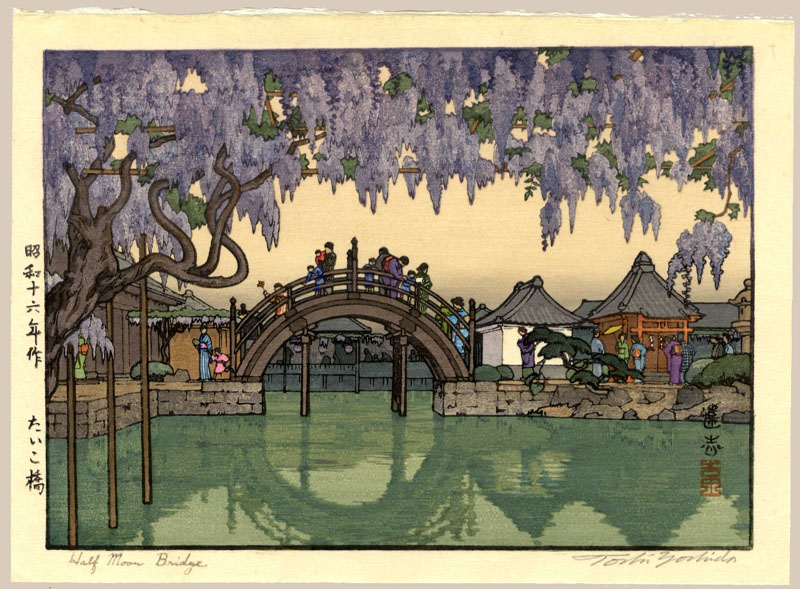 """Half Moon Bridge"" by Yoshida, Toshi"