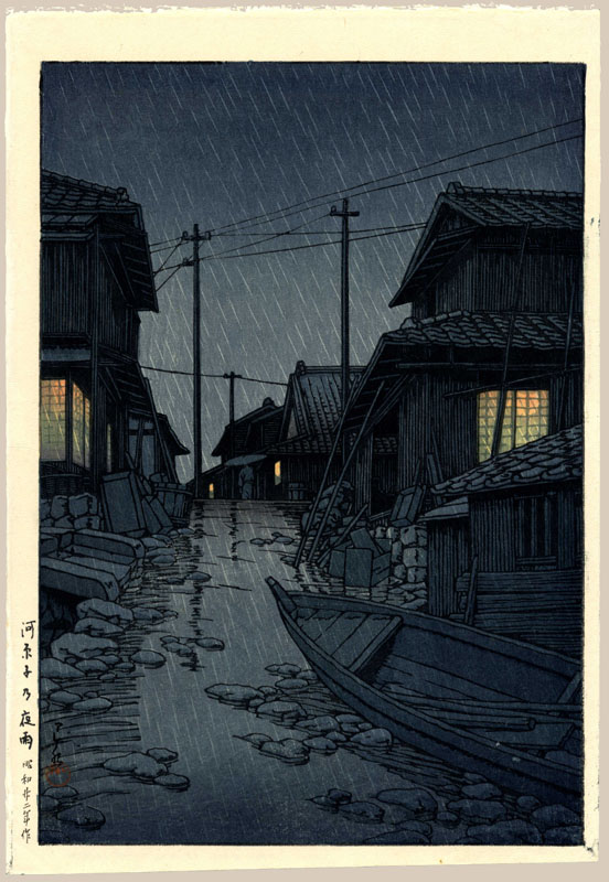 """Evening Rain in Kawarago"" by Hasui, Kawase"