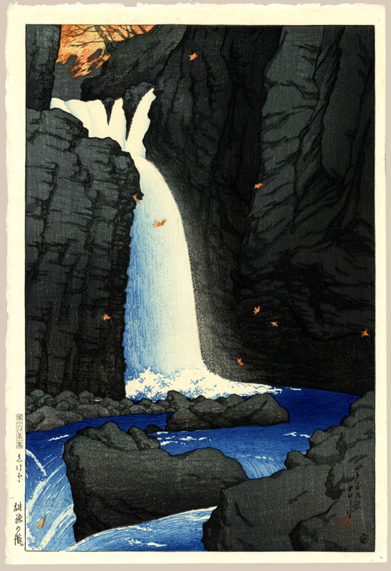 """Yuhi Waterfall, Shiobara (Pre-Earthquake)"" by Hasui, Kawase"