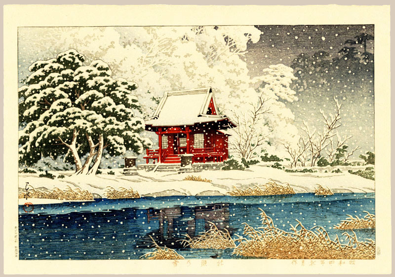 """Snow at Inokashira Benten Shrine Precinct (Limited Edition)"" by Hasui, Kawase"