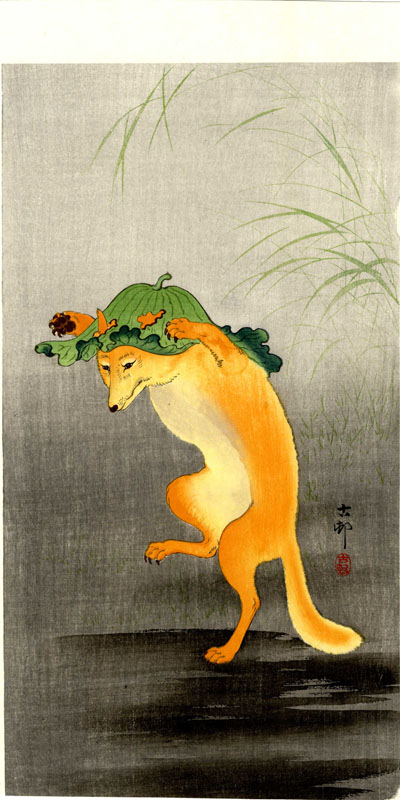 """Dancing Fox (Variant) "" by Koson"