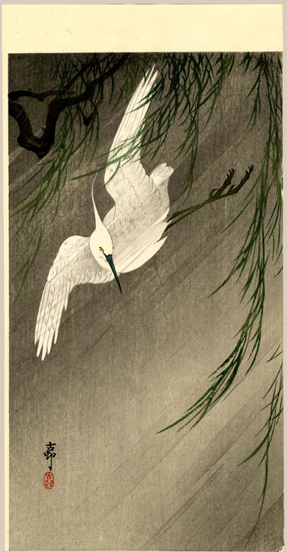 """Egret in Storm"" by Koson"