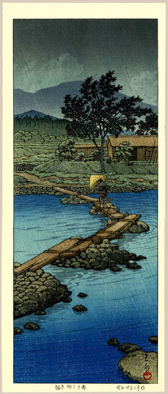 """Rain at Hataori, Shiobara (Limited Edition)"" by Hasui, Kawase"