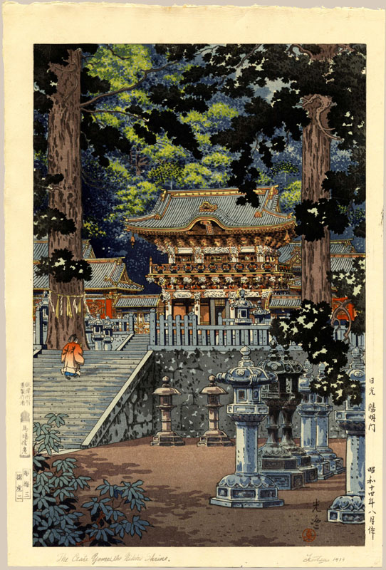 """The Gate Yomei at Nikko Shrine (First State)"" by Koitsu, Tsuchiya"
