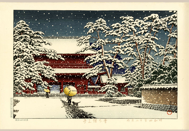"""A Snowy Evening at Zojoji Temple"" by Hasui, Kawase"