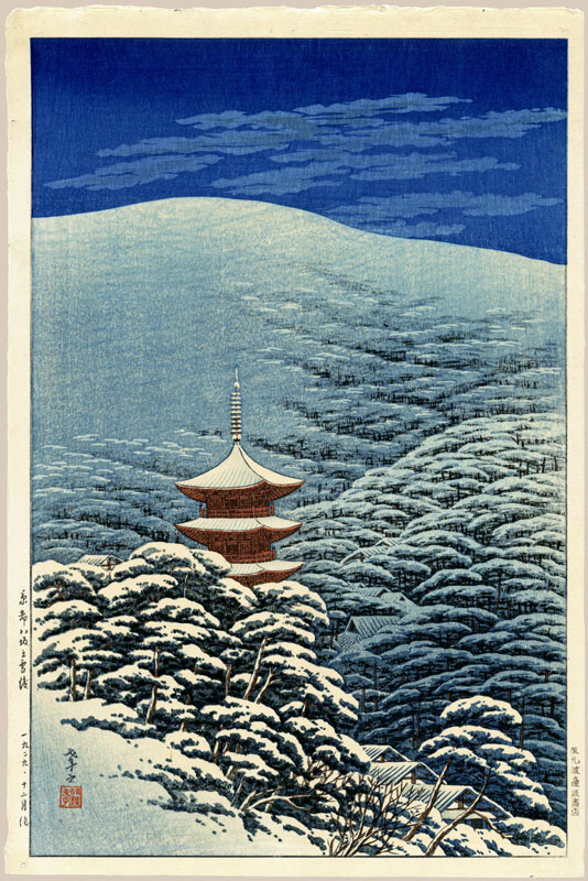 """After a Snowfall, Yasaka Shrine"" by Takashi, Ito"