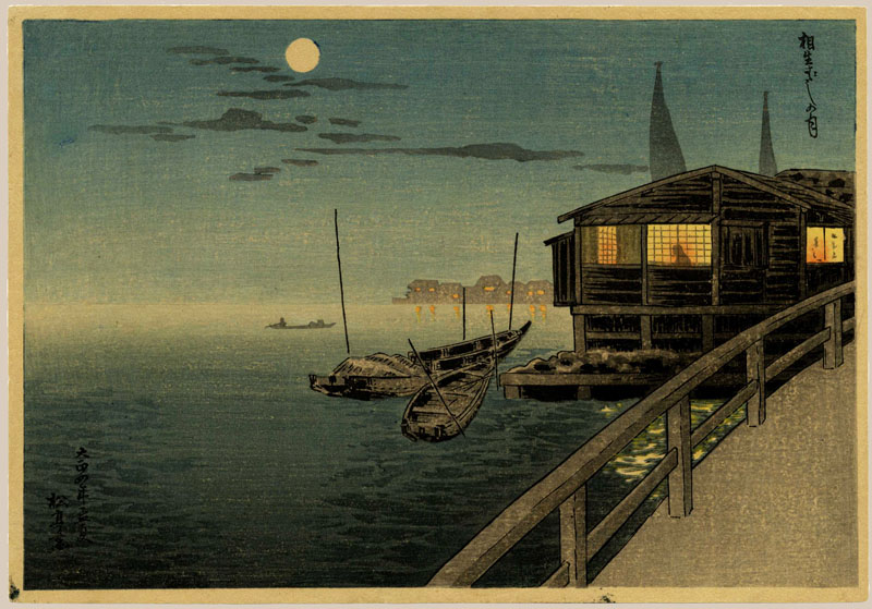 """Moon from Aiobashi Bridge (Pre-Earthquake)"" by Shotei, Takahashi"