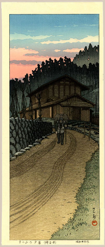 """Dusk at Nenoyama Mountain (Limited Edition)"" by Hasui, Kawase"