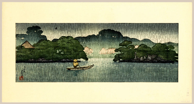 """Small Boat in a Spring Shower (Pre-Earthquake)"" by Hasui, Kawase"
