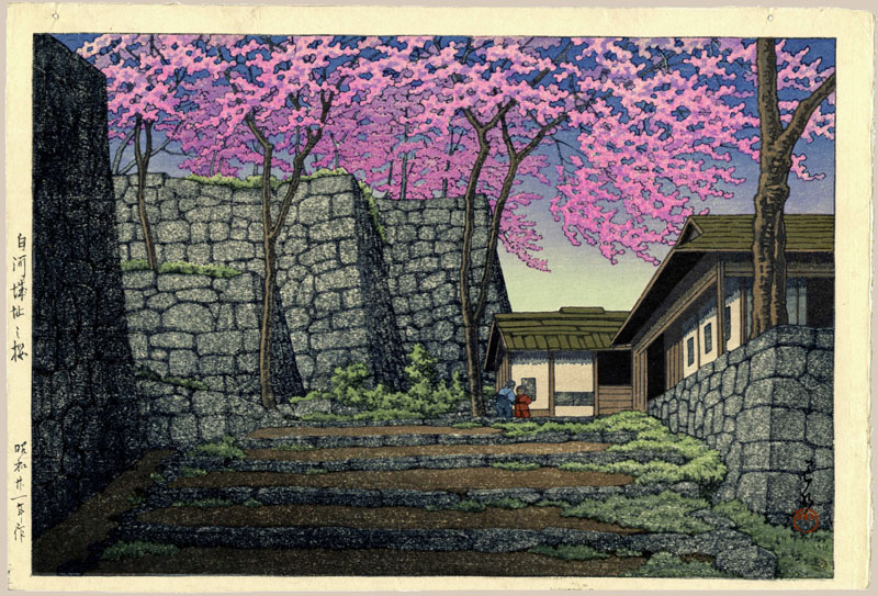 """Cherry Blossoms at the Shirakawa Castle Ruins"" by Hasui, Kawase"