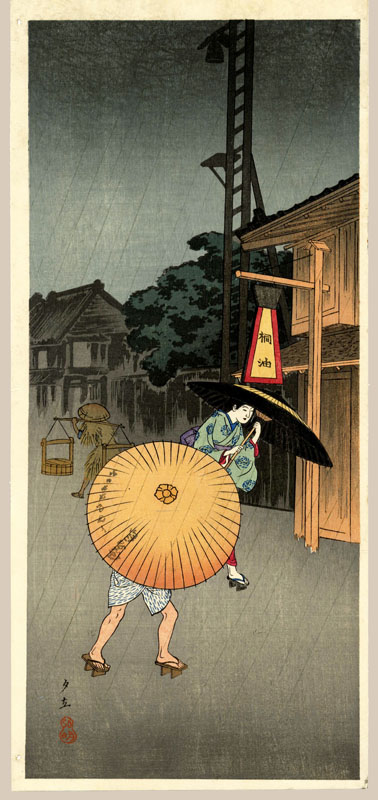 """Evening Shower at Shinagawa"" by Shotei, Takahashi"
