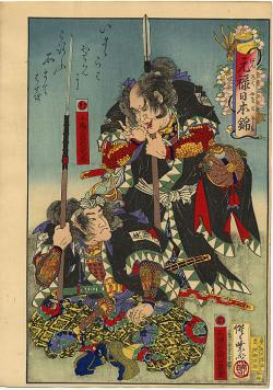 Thumbnail of Original Woodblock Print by Kawanabe, Kyosai
