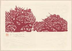Thumbnail of Limited Edition Woodblock Print by Matsubara, Naoko