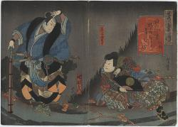 Thumbnail of Original Japanese Woodblock Prints by Hirosada
