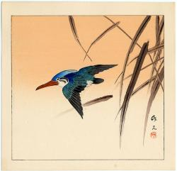 Thumbnail of Original Japanese Woodblock Print by Chikuseki, Hirose