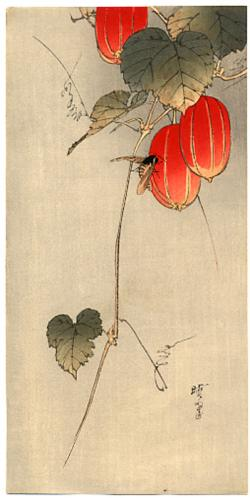 Thumbnail of Original Japanese Woodblock Print by Gyosui, Suzuki