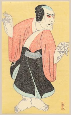 Thumbnail of Original, Limited Edition Japanese Woodblock Print by Kokei, Tsuruya