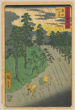 Thumbnail of Original Japanese Woodblock Print by Hiroshige - 53 Vertical Tokaido