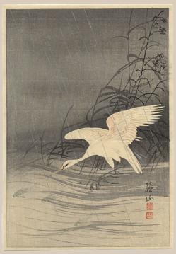 Thumbnail of Original Japanese Woodblock Print by Sozan, Ito