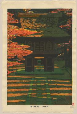 Thumbnail of Limited Edition Japanese Woodblock Print by Kasamatsu, Shiro