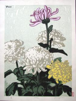 Thumbnail of Original Limited Edition Japanese Woodblock Print by Inagaki, Tomoo